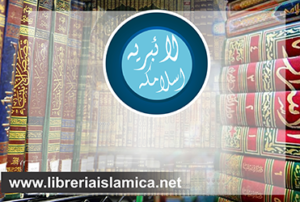 libreria islamica